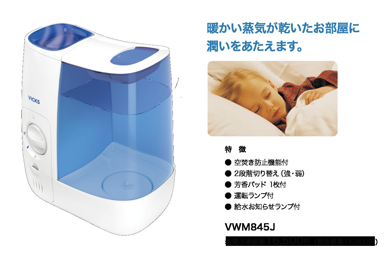 ゼネラル アプライアンス 日本